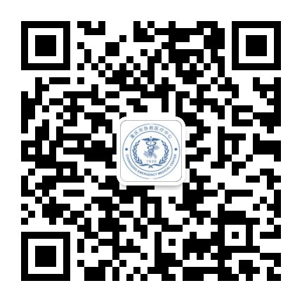 The First Affiliated Hospital of Fujian Medical University